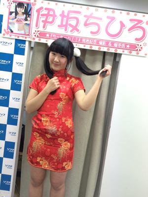 chihiro201601166.jpg
