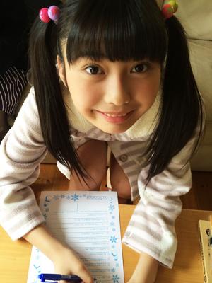 haruna201602011.jpg