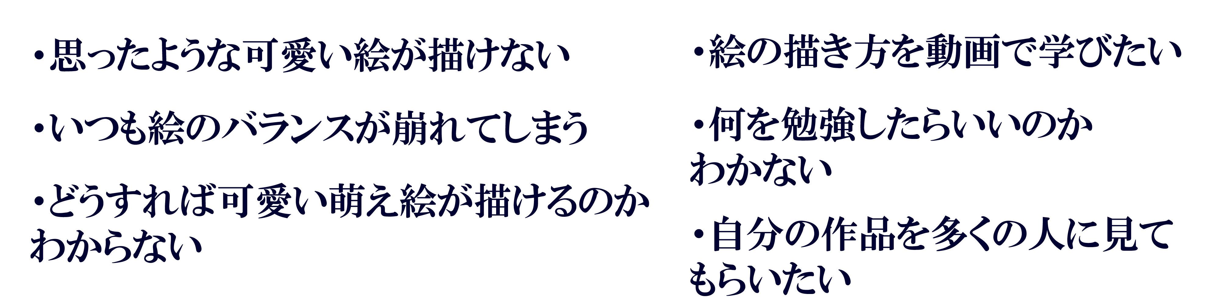omottayounakawaiie4.jpg