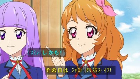 アイカツ! 第165話 ルミナス✩クリスマス アニメ実況 感想 画像