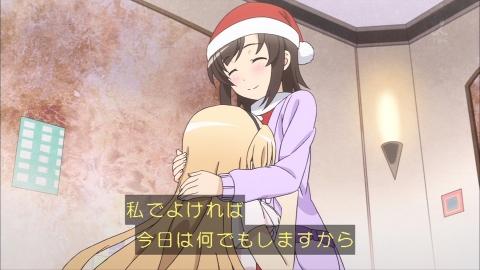 普通の女子校生が【ろこどる】やってみた。クリスマススペシャル「みんなでお祝いしてみた。」 アニメ実況 感想 画像