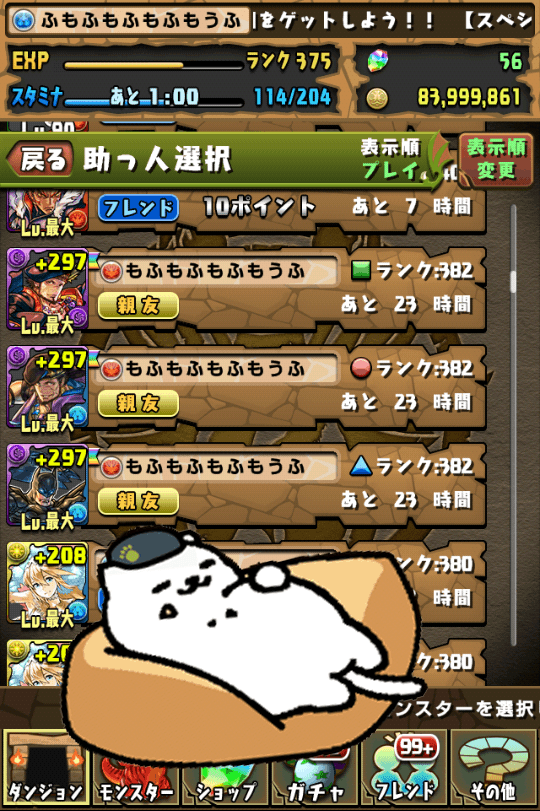 2015102719170531f.png