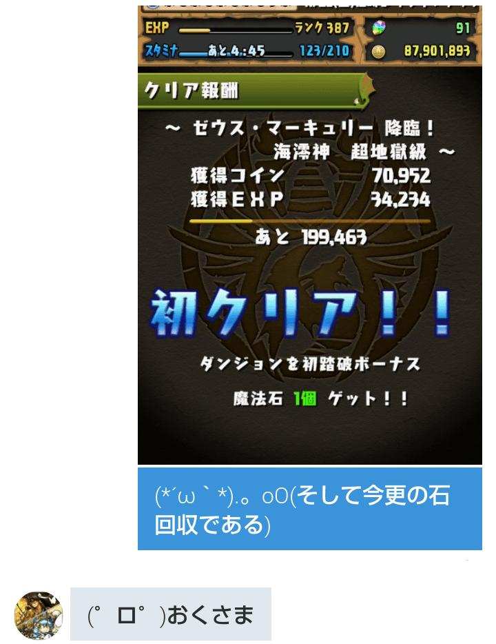 20160125151231de7.png