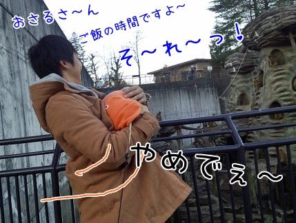 kinako3914.jpg