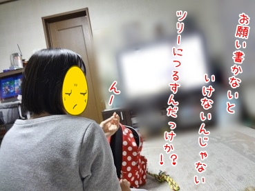 kinako3925.jpg