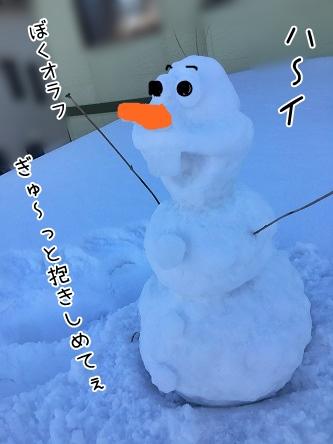 kinako4124.jpg