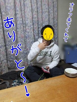 kinako4125.jpg