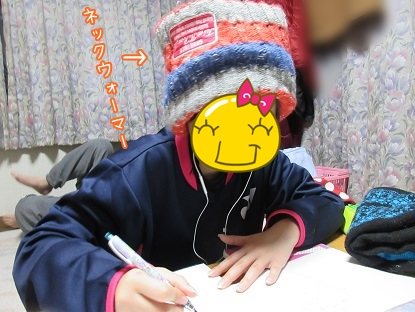 kinako4168.jpg