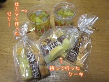 kinako4229.jpg