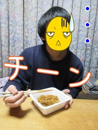 kinako4237.jpg