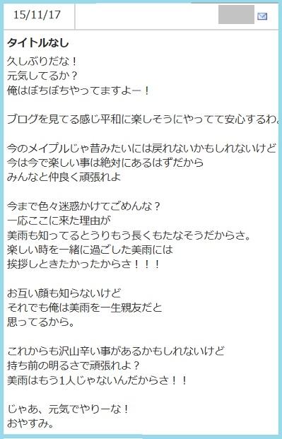 nisei.jpg