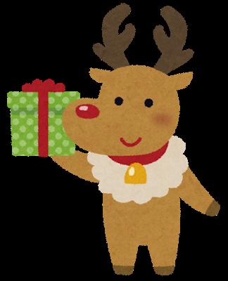 christmas_tonakai_character.png