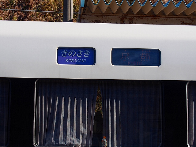 P1240060s-.jpg