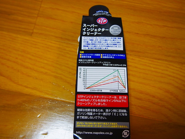 PC290003s-.jpg