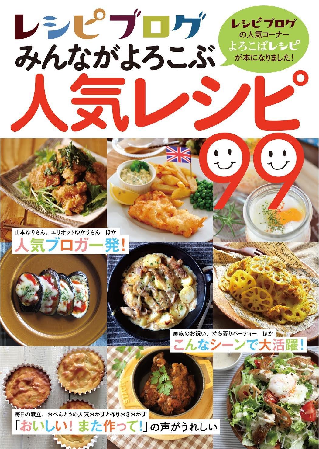 簡単お弁当やおかずに♡やわらか鶏胸肉/ささみのチーズピカタ オーロラソース新しいこと , スポンサー広告お料理