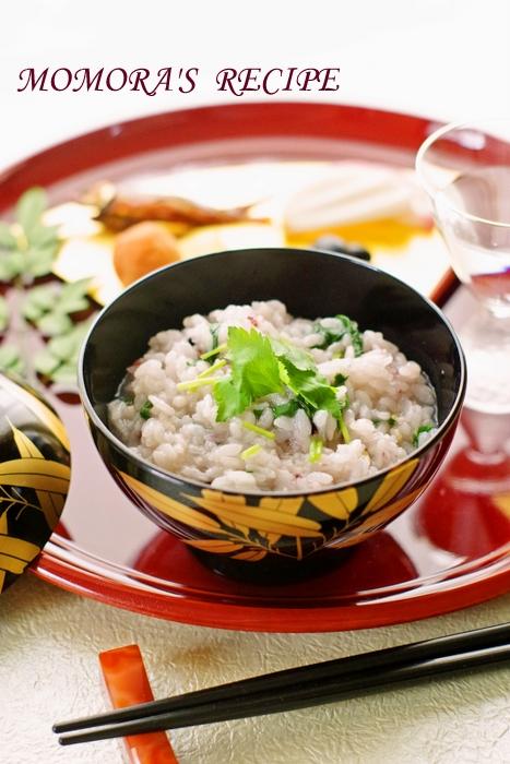 七草粥 (1)