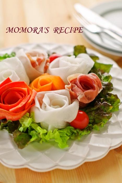 薔薇リボンサラダ (2)