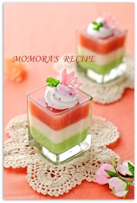 マシュマロ菱餅ムース (1)