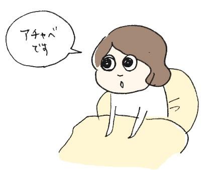 なおみの夢3