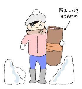 九州の雪_R