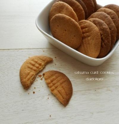 curdcookies16-0127.jpg