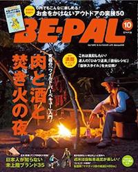 bepal.png