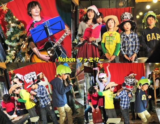 nobon-5.jpg
