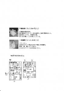 きみの手04