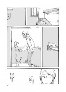 きみの手05