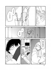 きみの手10