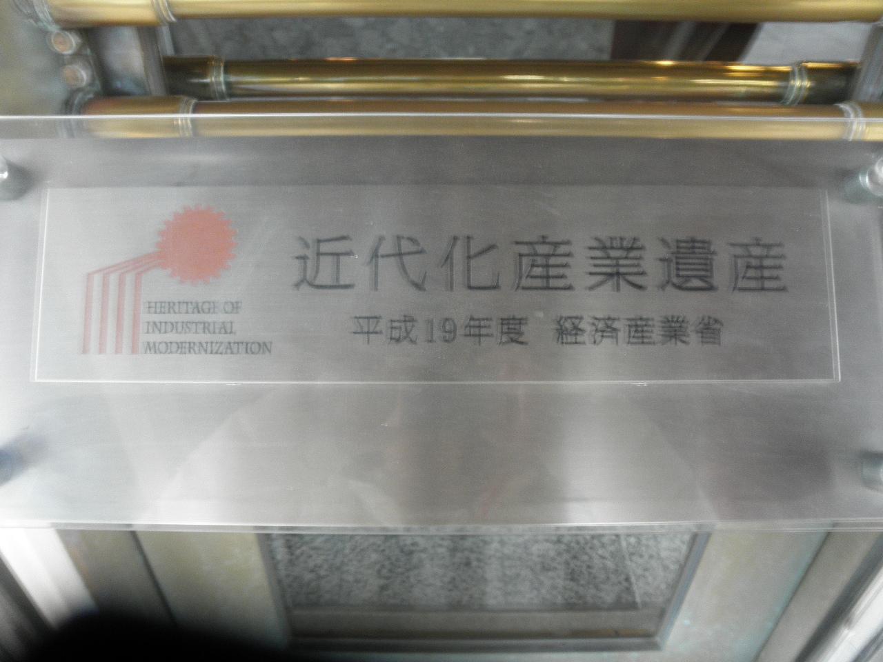 PC251361.jpg