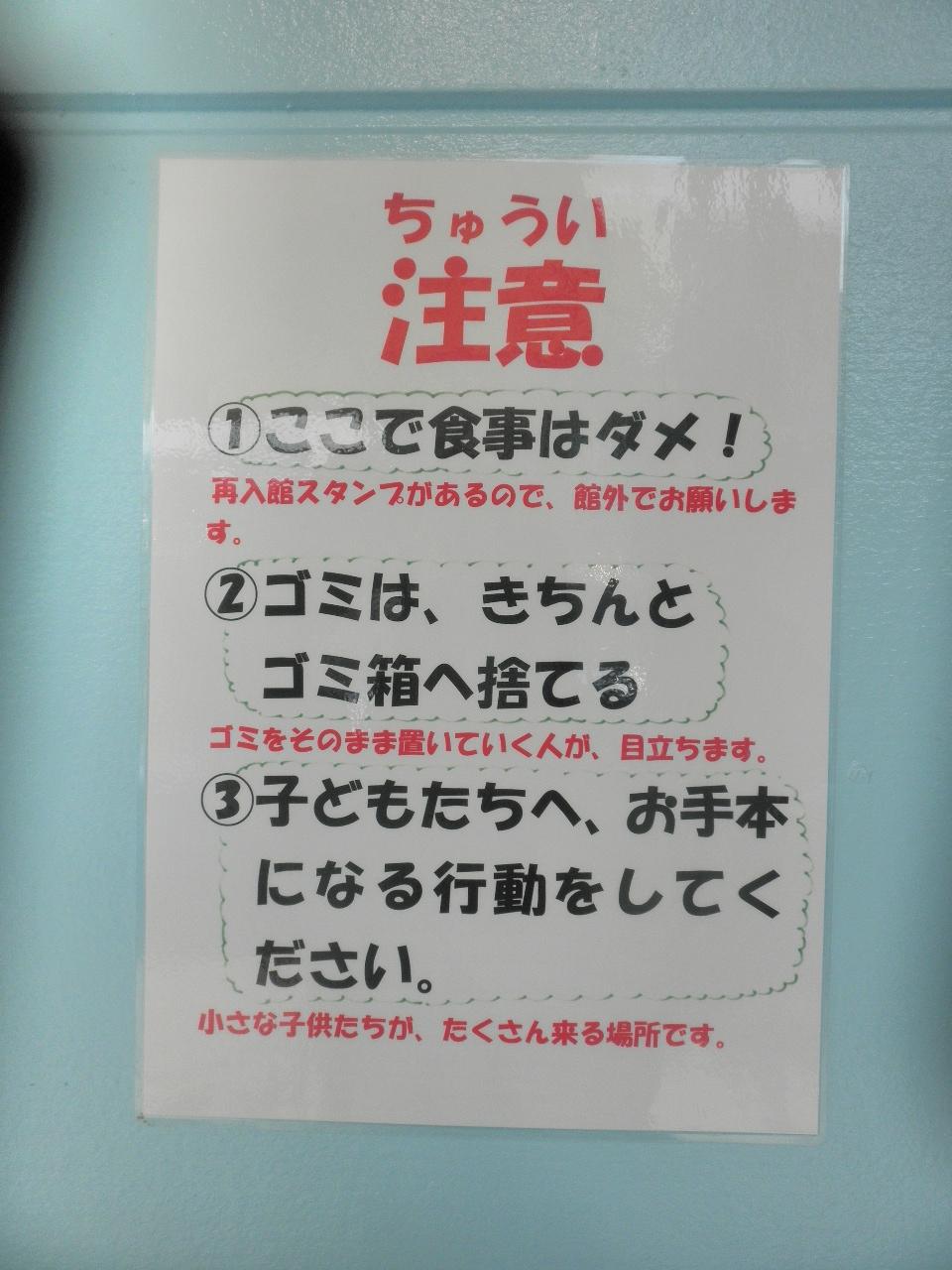 PC251377.jpg