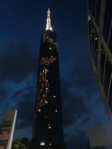 りさーちゃーのたまご-福岡タワーー夜