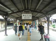 りさーちゃーのたまご-門司港駅1