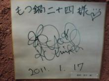 りさーちゃーのたまご-国中涼子サイン