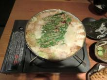 りさーちゃーのたまご-モツ鍋