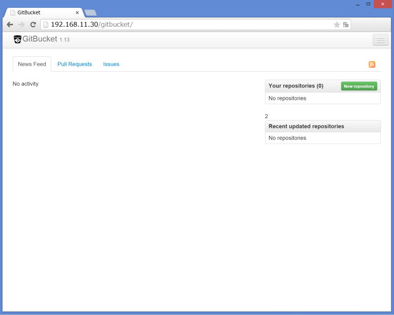 Gitbucket初期画面
