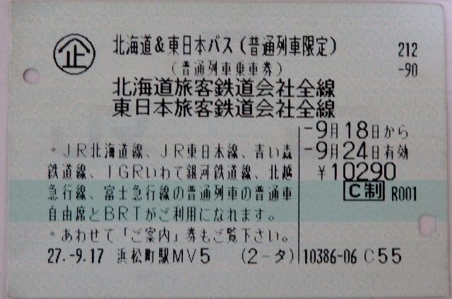 PA267546 (640x423)