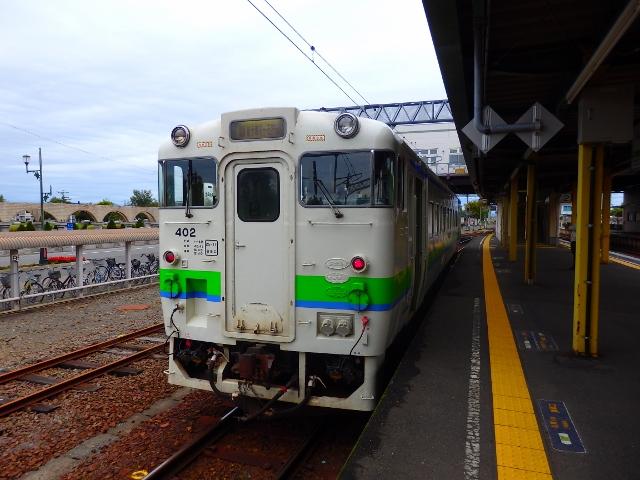 P9195916 (640x480)