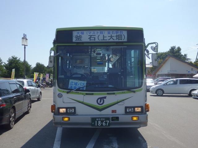 P9226804 (640x480)