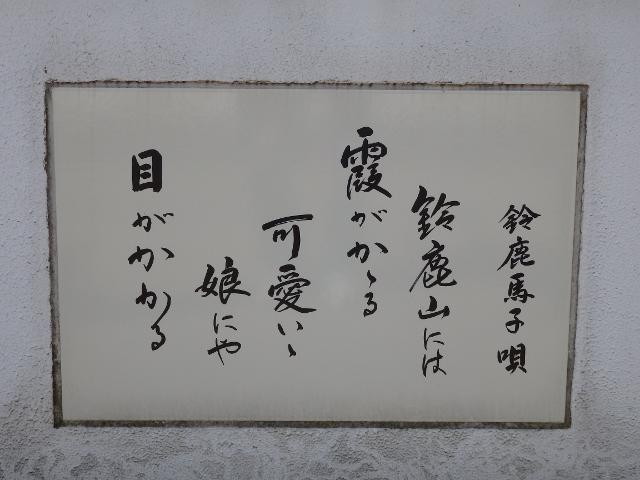 PA127517 (640x480)