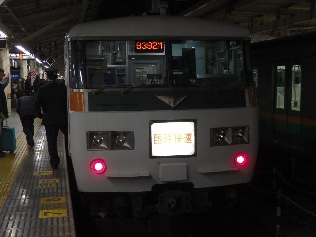 PC288294 (640x480)
