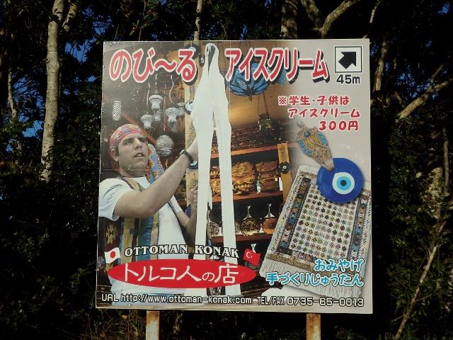 PC298374 (640x480)