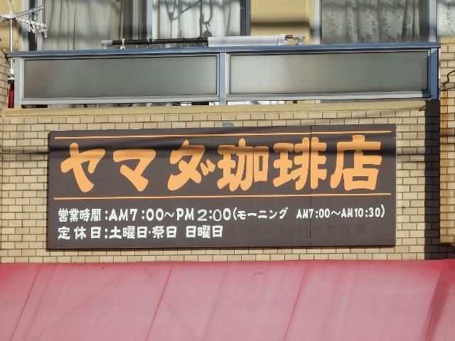 PC318779 (640x480)