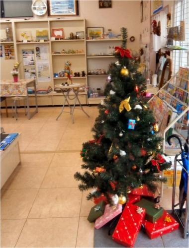 02 500 20151211 Xmas Tree with presents