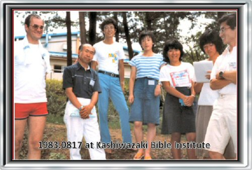 03 500 1983 柏崎Hayatsu Yoshy