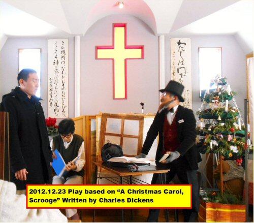 07 500 20121223 Tag ChurchXmas03 Scrooge02
