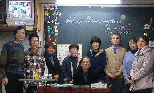 10 500 20151212 Pastor-Hayatsu all together