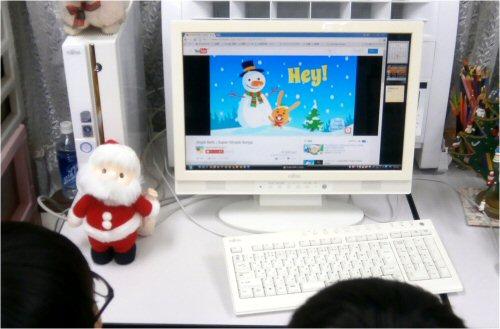 03 500 20151223 PC Xmas JingleTV
