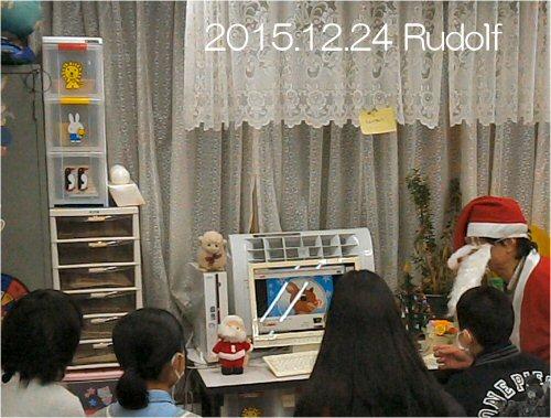 04a 500 20151224 A4 Rudolf with YouTube